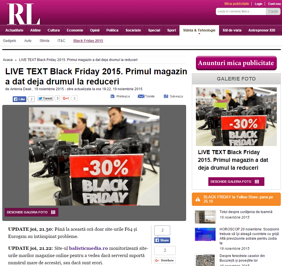 romania libera black friday monitor