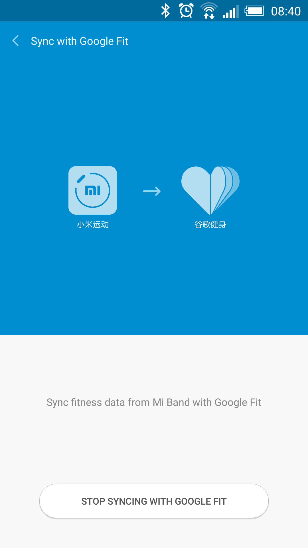 Xiaomi Mi band Google Fit