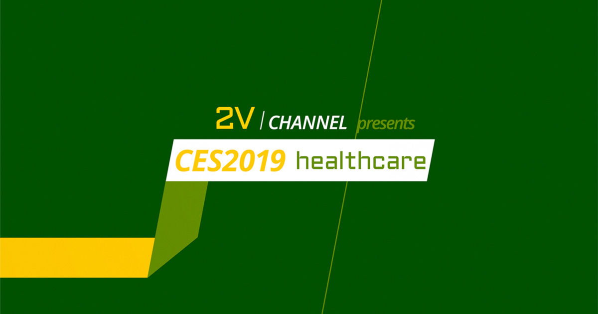 CES2019 inovatie in sanatate